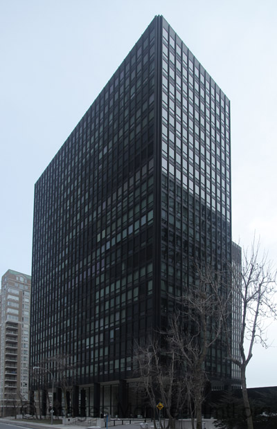 Westmount Square (North tower )